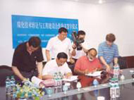 Signing the agreement with Jilin Jien Nickel Industry Co. Ltd. in Jilin Province, China