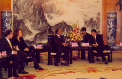 Kamran Khozan & vice presidents of American Stock Exchange meeting with the govenor of Jiangxi Province