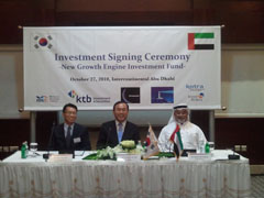 Kamran M. Khozan with South korean Minister and head of KTB Investment in Abu Dhabi